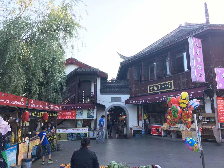 上海召稼楼